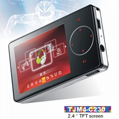 MP4 player with 4GB
