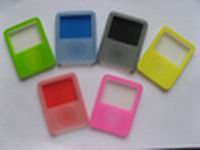 iPod Nano 3th silicone case (double color) 1
