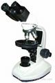 偏光研究显微镜