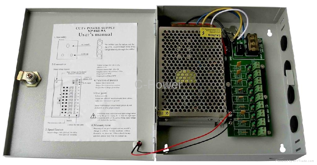 centralized power supply cpower china manufacturer