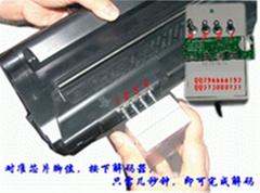 三星SCX-4200硒鼓芯片解码器