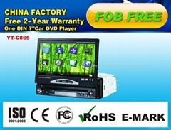 深圳車載DVD帶藍牙 GPS IPOD TV 地圖