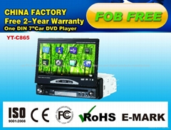 "7""Car DVD player with gps/ipod/divx/tv/usb/sd"