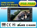 通用型6.2寸车载DVD带GPS 蓝牙 1