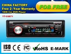 DVD播放機 車載插卡機CD機 收音機 支持USB SD卡