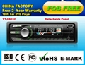 车载蓝牙/CD/USB/SD/FM/AM/MP4/DIVX 1
