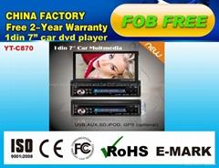 7寸单锭车载DVD带蓝牙 GPS IPOD TV 地图