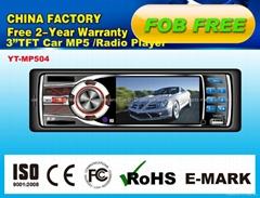 3寸车载MP5/MP4/MP3/USB/SD/AUX