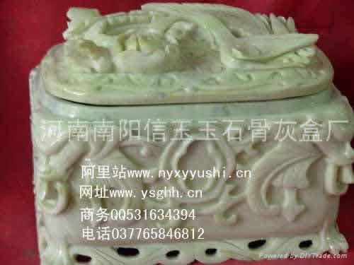 供應骨灰盒藍田玉福頭玉石骨灰盒殯葬用品 1