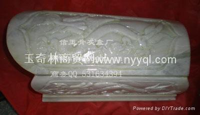 藍田玉龍鳳大棺材玉石骨灰盒 2