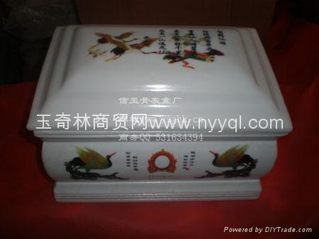 川玉加大仙游宮玉石骨灰盒 1