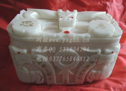 漢白玉思念龍鳳玉石骨灰盒 1