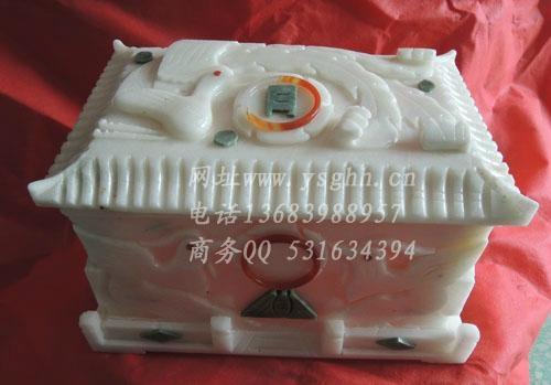 漢白玉日月龍鳳玉石骨灰盒 1