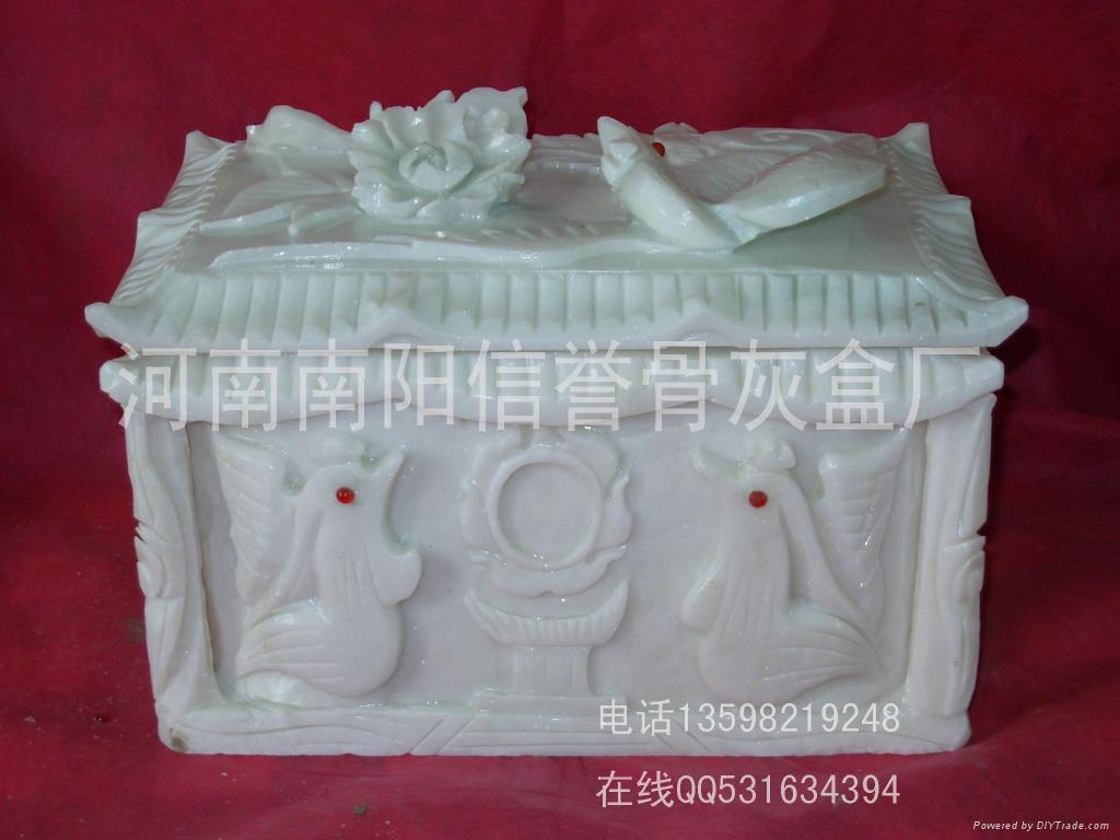 川玉加大四柱龍鳳骨灰盒 1