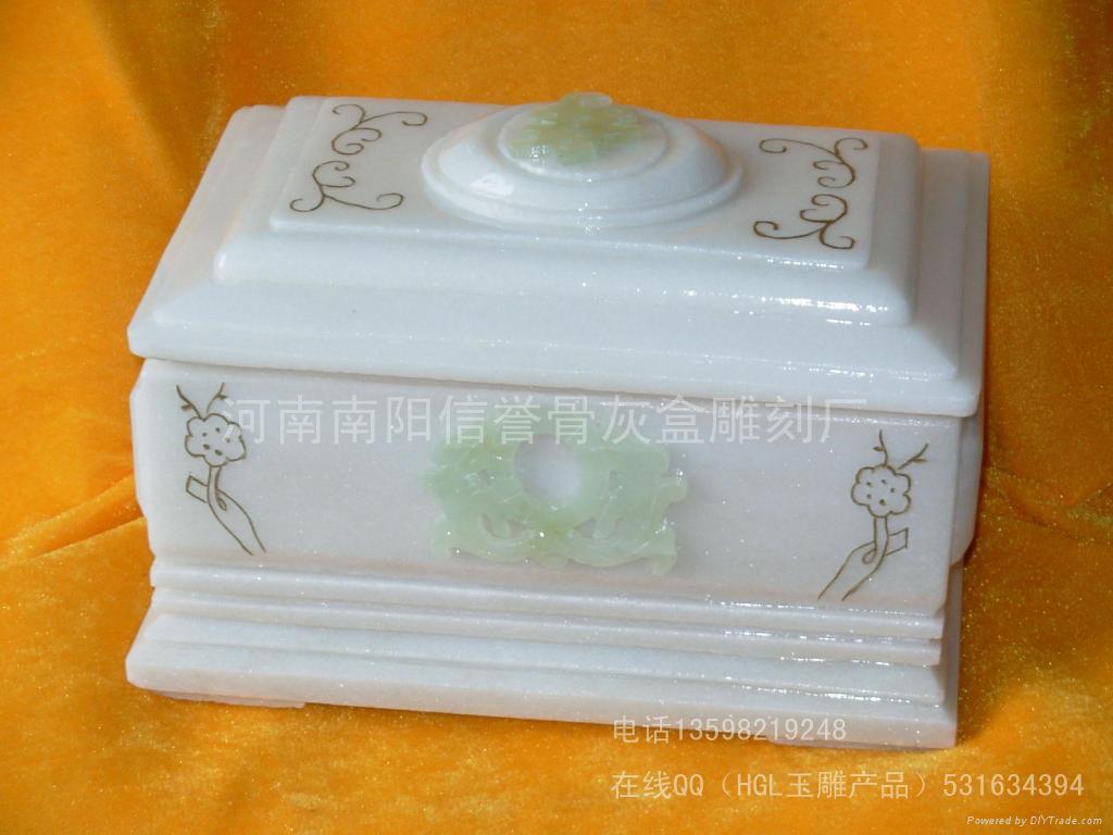 骨灰盒玉石骨灰盒殯葬用品批發生產白玉奠字骨灰盒 1