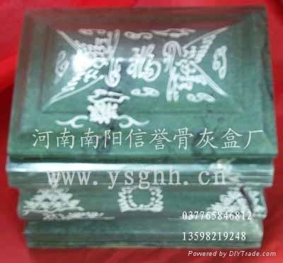 骨灰盒殯葬用品綠玉西班牙精品玉石骨灰盒 1