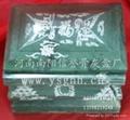 骨灰盒殯葬用品綠玉西班牙精品玉