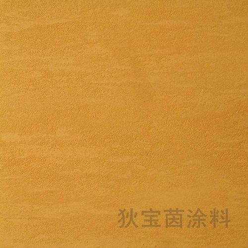 粉灰石头纹理素材