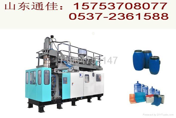 50L食品添加剂桶机器 1