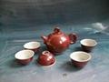 Fine china tea pot ceramic mug cup gift porcelain 2