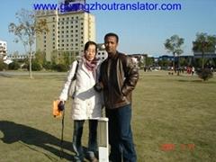 shenzhen purchasing agent