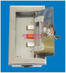 供應防火捲簾控制按鈕開關