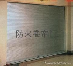 鋼質防火捲簾門