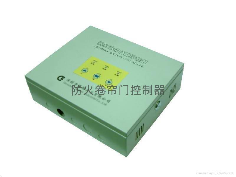 供应保养防火卷帘门智能控制器(电路板)