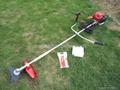 Brush Cutter/grass trimmer