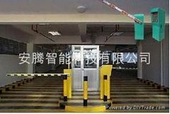 合肥停車廠管理系統
