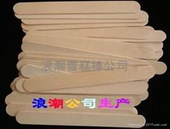 wood tongue depressors