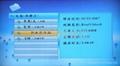 最新推出RM高清车载硬盘播放器 2