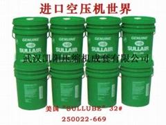 壽力壓縮機原裝潤滑油特價銷售-027-63646566