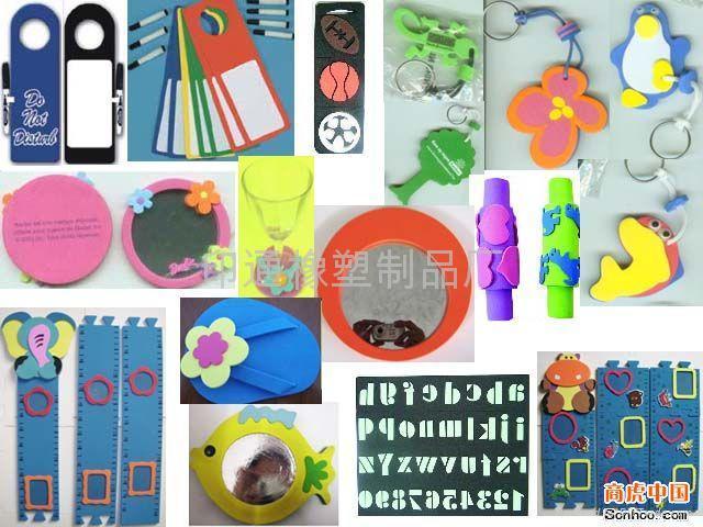 EVA玩具 3