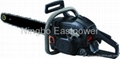 Gasoline Chainsaw YD5200 2
