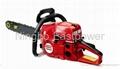Gasoline Chainsaw YD5200 1