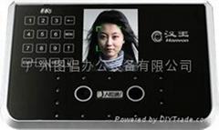 人脸识别考勤机FK603