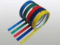Coloured stationery tape