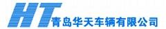 Qingdao Hand Truck Co., Ltd.