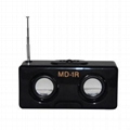 MD-1R Multi-function Mobile Speaker Digital FM Radio