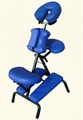 Portable massage chair