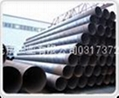 carbon steel pipe,weld steel pipe,ssaw