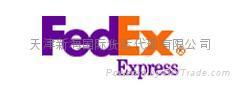 FEDEX出口价格