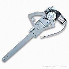 car lock actuator