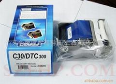 fargo证卡机彩色带DTC300彩色带 DTC1000彩色带C30e彩色带
