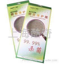 鍵盤保護膜(納米銀材料)