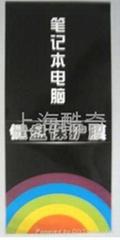酷奇筆記本保護膜(ptu材質)