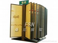瓷磚展架(FSN-CZFYS01)