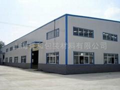 上海誉和包装材料有限公司