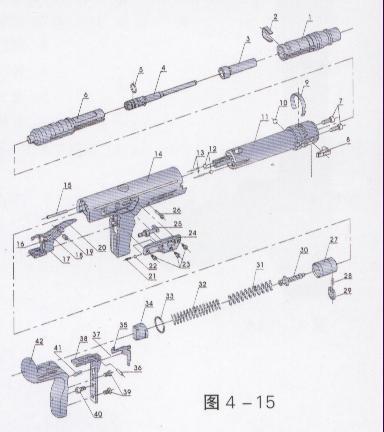 火药射钉器_射钉器 - NS301T - NANSHAN 南山 (中国 四川省 生产商) - 建筑钢材和 ...